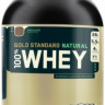 Протеин Optimum nutrition 100% Gold standard natural 2273 г.
